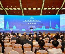 El resurgimiento del espíritu de la Ruta de la Seda coincide con la celebración del Foro Cultural Chino-Francés en la ciudad antigua de Xi'An