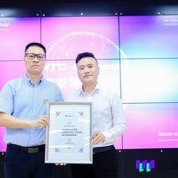 Waltonchain zeigt sich auf der China Smart Retail Conference und dem Blockchain and Technology Summit als Anführer der Blockchain 3.0-Ära