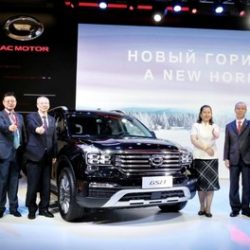 GAC Motor fait ses débuts au MIAS et dévoile son objectif de pénétrer le marché russe en 2019