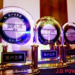 GAC Motor supera a todas las marcas chinas en el IQS de China de J.D. Power Asia Pacífico