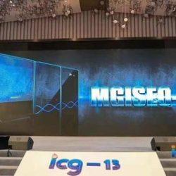 MGI presenta su revolucionario secuenciador de rendimiento ultraalto, MGISEQ-T7