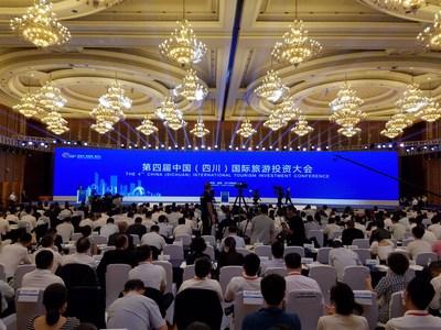 La 4.ª Conferencia Internacional de Inversión Turística de China se celebró en Chengdu, China