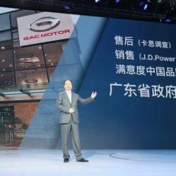 La nouvelle ère du mode de vie mobile : GAC Motor présente ses principales technologies au salon Auto Guangzhou 2018