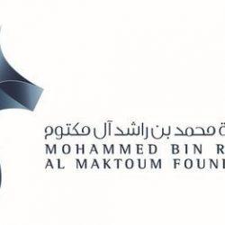 La Knowledge Summit llega a su exitosa quinta edición en Dubái