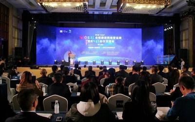 La 6.ª Conferencia de Comercio Electrónico de Viajes Internacionales finaliza con gran éxito en Chengdú (China)