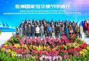 Yutong Bus atteint les 15 000 autobus livrés sur les marchés africains