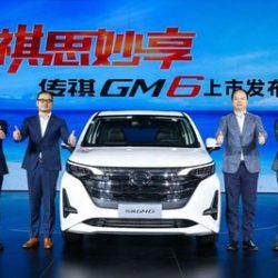 """GAC Motors komplett neuer Minivan """"GM6 - das Auto für mehr Familienausflüge"""