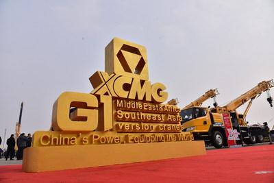 XCMG anuncia su plan para lanzar en mercados internacionales 84 grúas de Serie G en 2019